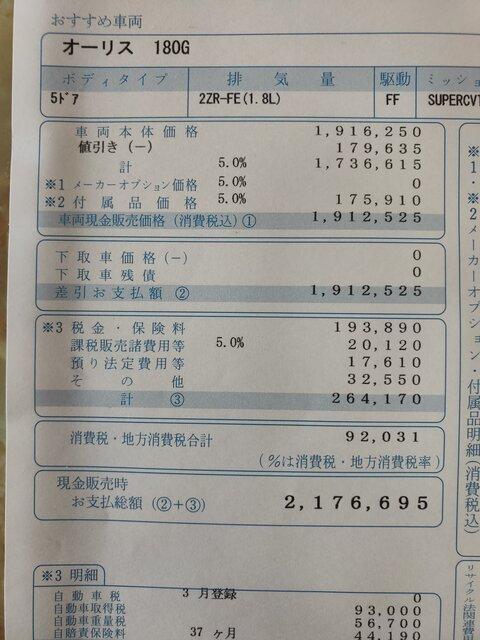 IMG20200829134654