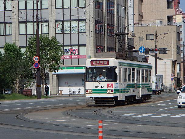 路面電車 (1)