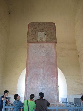 17 明陵墓 (27)