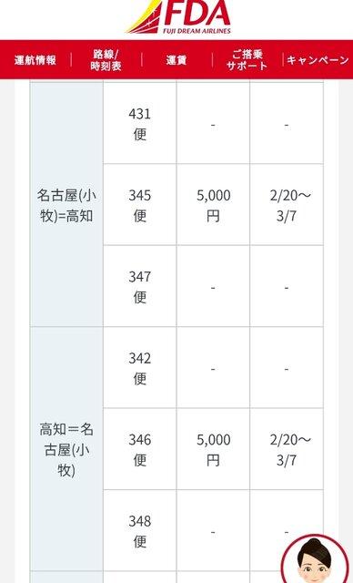 IMG_20210219_180012