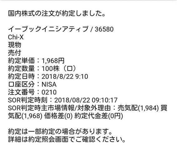 Screenshot_2018-08-22-09-40-52_1