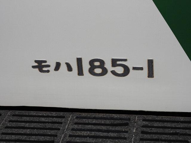 7伊豆急 (13)s