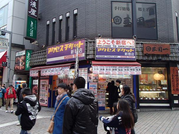 4歌舞伎町 (1)