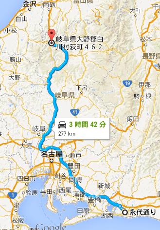 4月旅行1 浜松→白川郷