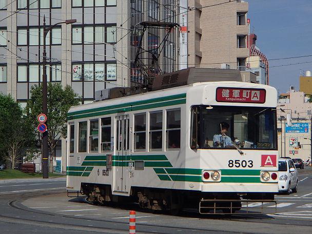 路面電車 (2)