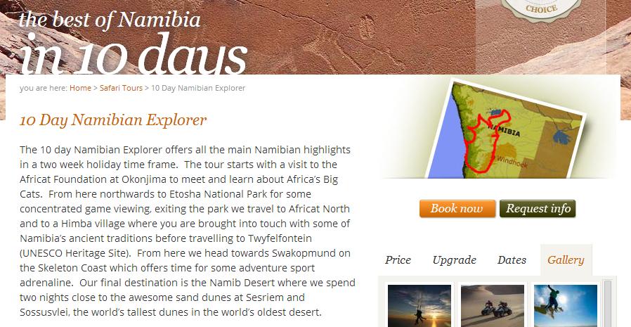 ナミビア 10日間ツアー1