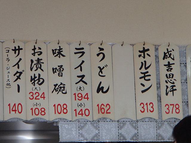 2日目 (32)s