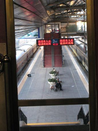 12 北京駅 (8)