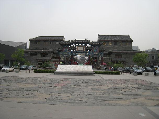 33 天津旧市街 (1)