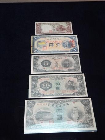 6韓国銀行 (11)