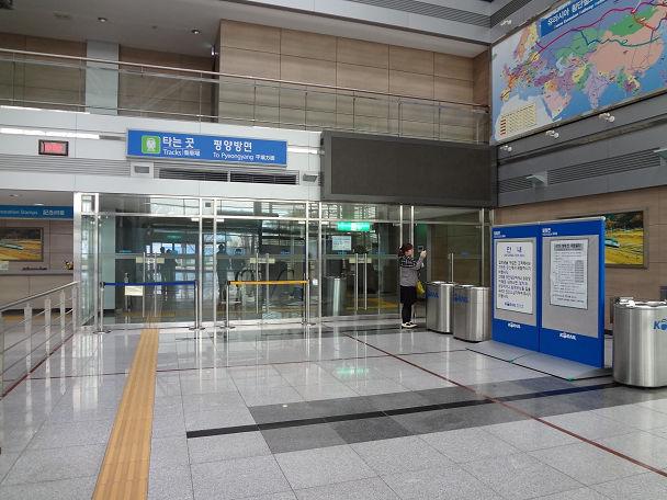 13DDMZツアー 駅 (18)