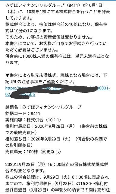 IMG_20200909_141104