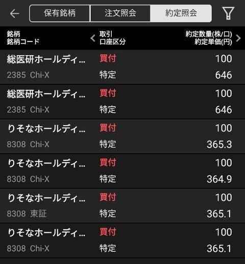 Screenshot_2021-01-29-10-16-47-05