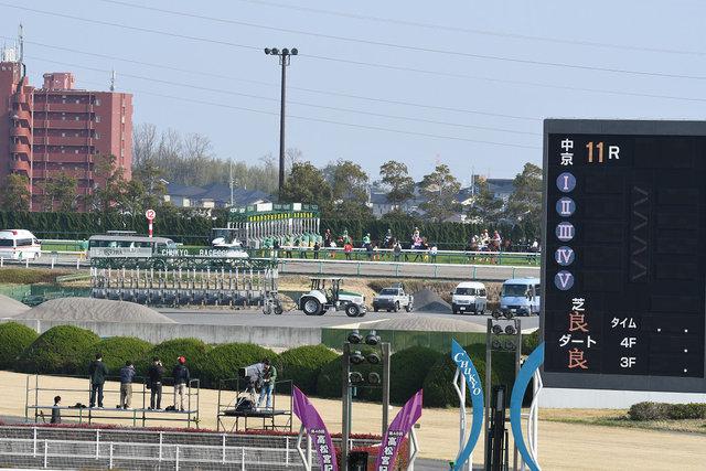 10高松宮記念 (1)