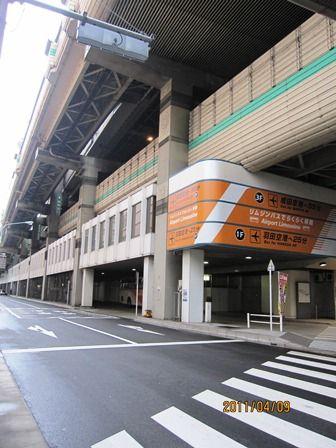 2011年 東京 010