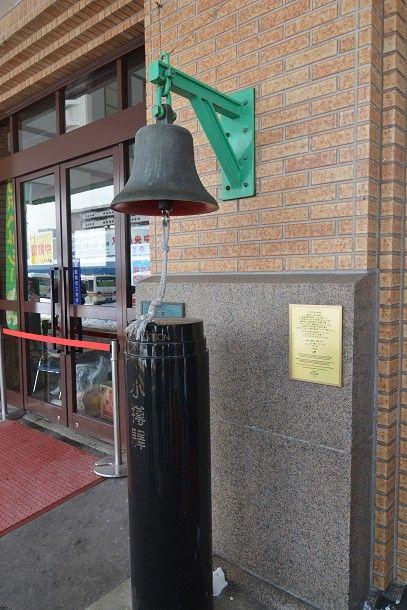 28小樽駅 (4)