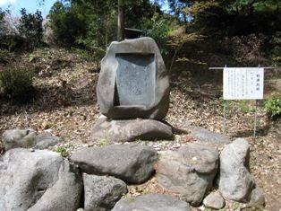 2010年 長篠・岩村・恵那峡・馬篭宿 036