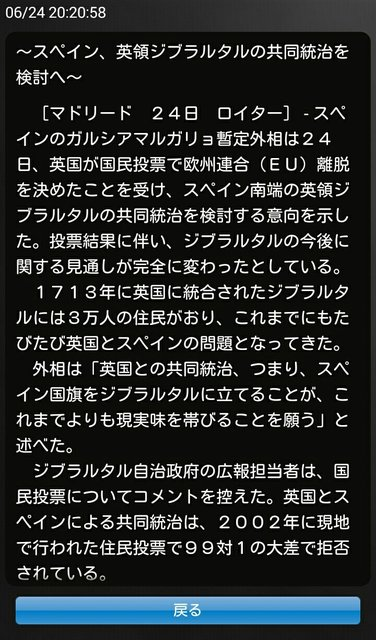 Screenshot_2016-06-24-21-31-09_1