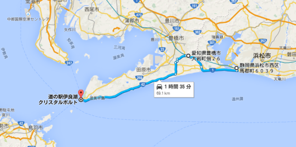 1 舞阪から伊良湖まで