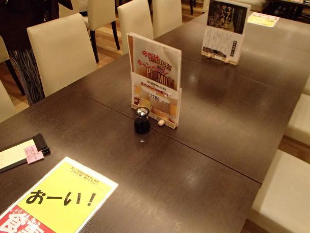 7夕食 (2)s