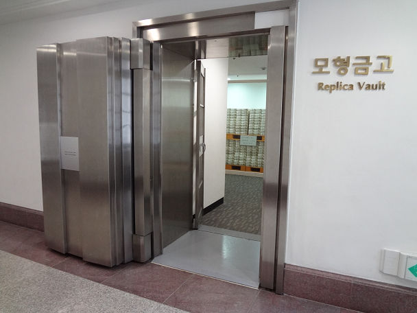 6韓国銀行 (17)