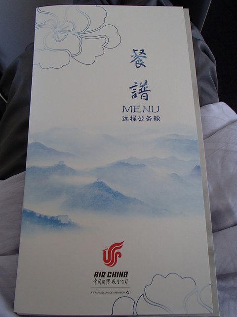 Meal CA 1食目 (1)