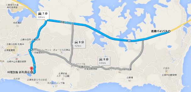 新和具荘 (3)