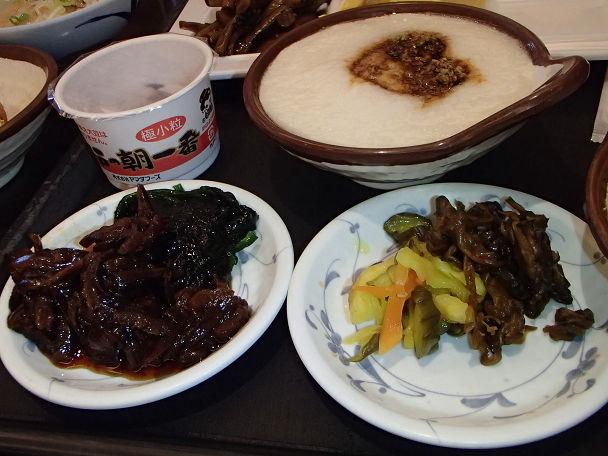 9朝食 (3)s