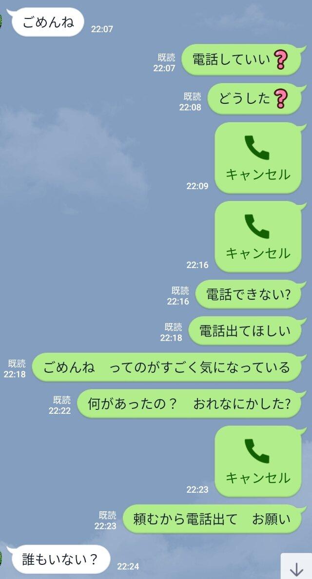 Screenshot_2020-08-10-16-55-30-02