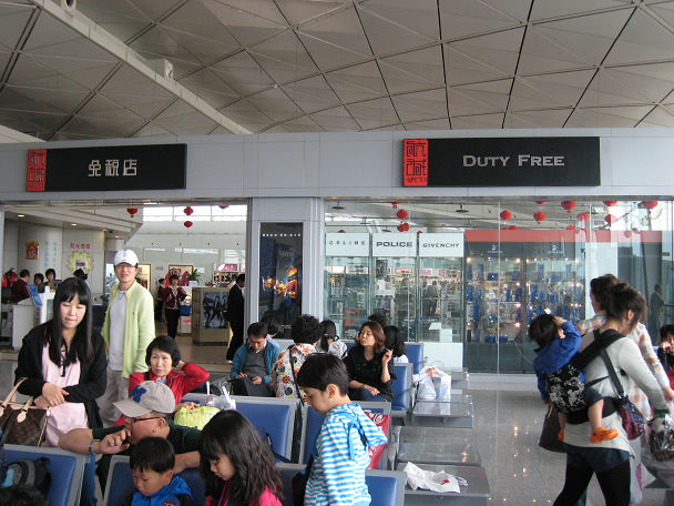 36 天津空港 (3)