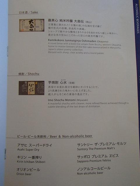 9HND-KUH 飯 (11)s