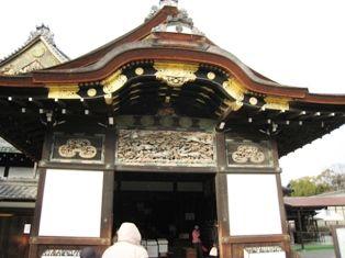 2011年1月 京都 143