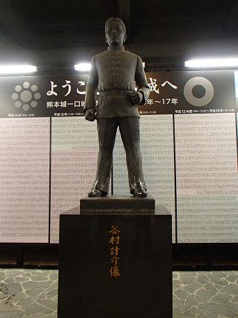 熊本城 (71)