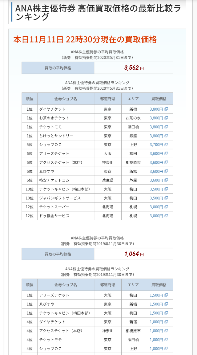 Screenshot_2019-11-12-06-09-07-91