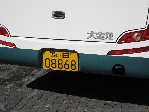 14 八達嶺長城入口 (2)