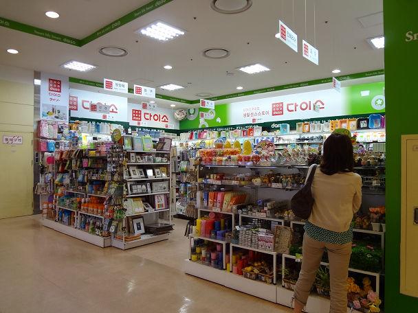3ソウル駅&Lotteマート (17)