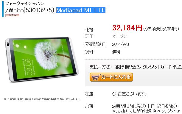 HW tablet