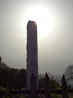 2011年 川越・鉢型城 630
