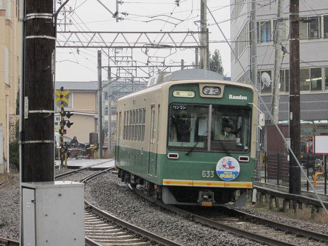 1嵐電 (1)