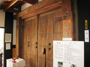 2010年 長篠・岩村・恵那峡・馬篭宿 006