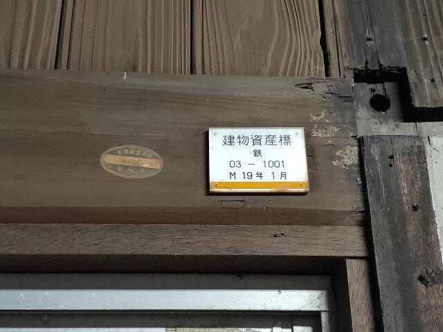 5 武豊 (16)s