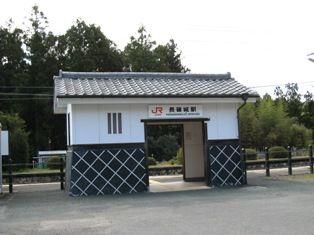 2010年 長篠・岩村・恵那峡・馬篭宿 030