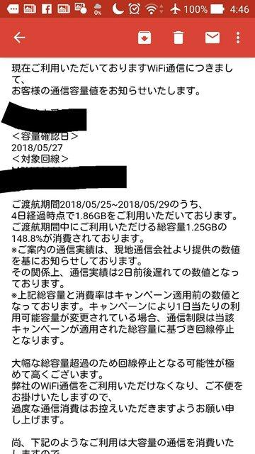 Screenshot_2018-05-28-04-46-59_1