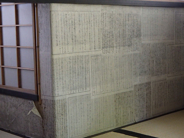2お茶の博物館 (51)