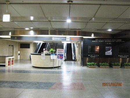 2011年 東京 022