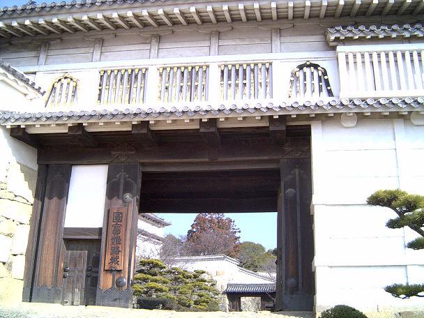 2003年2月神戸・姫路 (8)s