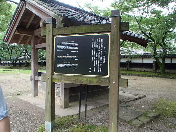 熊本城 (5)
