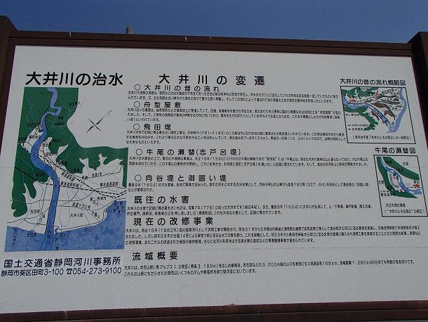 1蓬莱橋 (23)