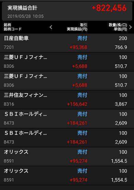 Screenshot_2019-05-28-10-05-50-23