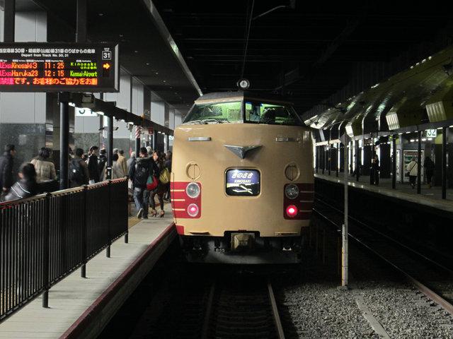 京都駅 (2)s